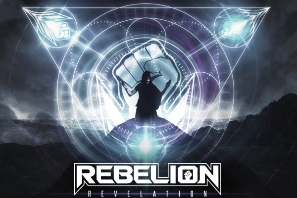 Rebelion – Revelation