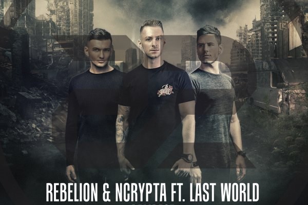 Rebelion & N-Crypta Ft. Lost Word – Rampage