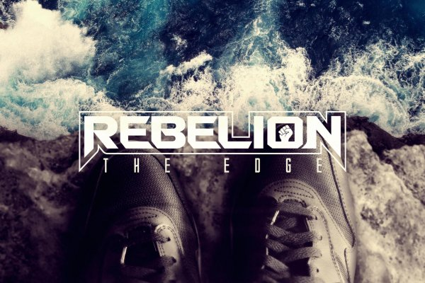 Rebelion ft. Micah Martin – The Edge